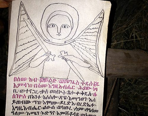 23/11 : «Image in Decency: an anthropology of Christian Orthodox image production in Ethiopia today»