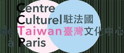 14/05 : « Mémoires et images autochtones à Taïwan »