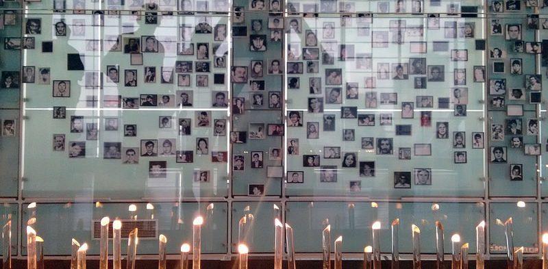 20/11/2018 [Séminaire général] : «Les musées de mémoire en Amérique Latine»