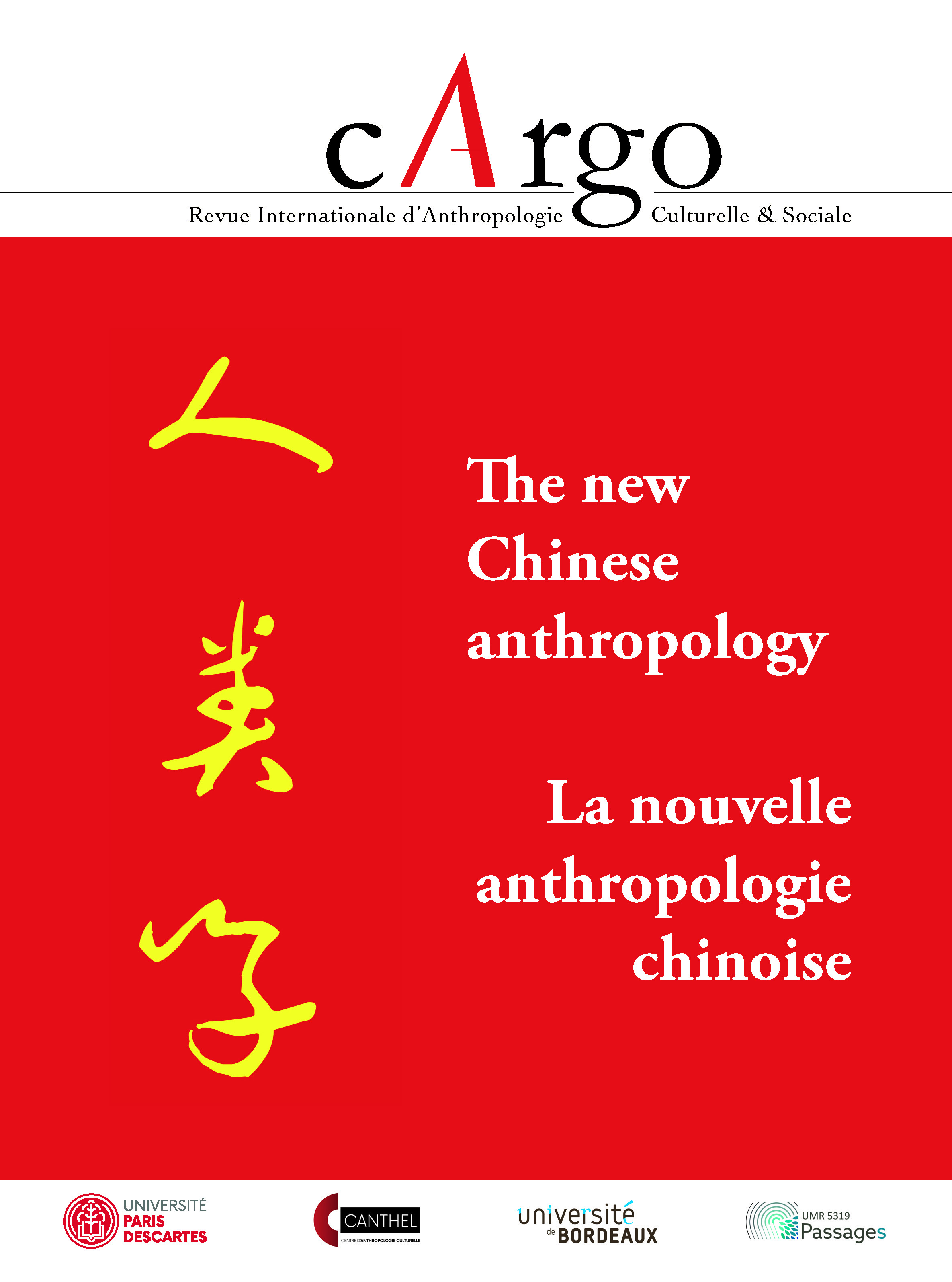Revue cArgo #8 « The new Chinese anthropology / La nouvelle anthropologie chinoise »