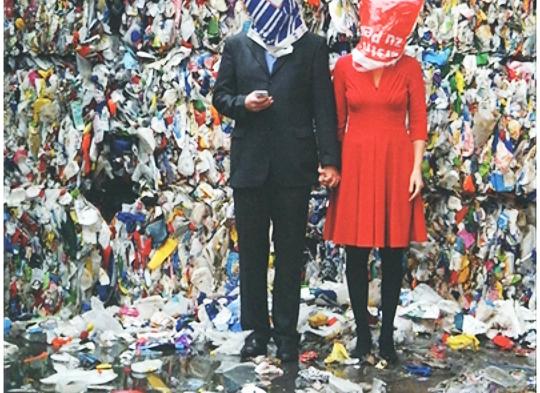 10/04/2019  [RENCONTRE] De la poubelle au musée, une anthropologie des restes – Rencontre avec Octave Debary