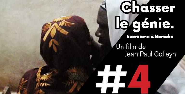 [ Les films de cArgo #4 ] Chasser le génie. Exorcisme à Bamako.