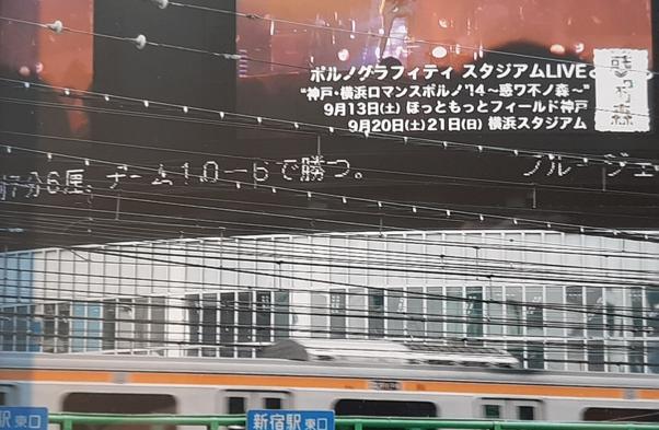 07/04/21 [Séminaire «L'ultra-contemporain»] : Bernard Harcourt – La société d'exposition. Désir et désobéissance à l'ère numérique